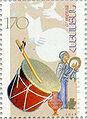 Stamp of Armenia m195.jpg