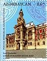 Stamp of Azerbaijan - 2019 - Colnect 874936 - Works of Polish Architects in Azerbaijan - city council bldg.jpeg