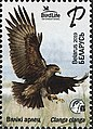 Stamp of Belarus - 2019 - Colnect 848420 - Greater Spotted Eagle Clanga clanga.jpeg