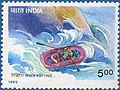 Stamp of India - 1992 - Colnect 164310 - River Rafting.jpeg