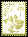 Stamp of Kazakhstan 274.jpg