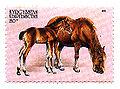 Stamp of Kyrgyzstan 091.jpg