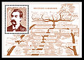 Stamp of Moldova RM248.jpg