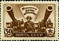 Stamp of USSR 1013.jpg