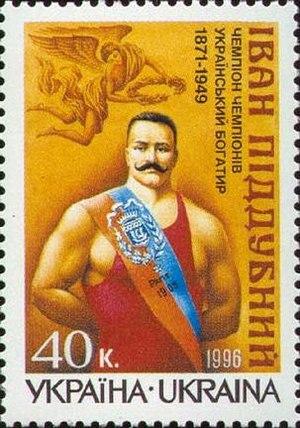 Ivan Poddubny - Ukrainian stamp with Poddubny