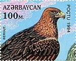 Stamps of Azerbaijan, 1994-274.jpg