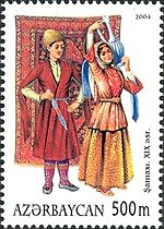 Stamps of Azerbaijan, 2004-682.JPG