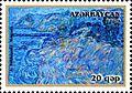 Stamps of Azerbaijan, 2009-885.jpg