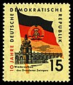 Stamps of Germany (DDR) 1959, MiNr 0724.jpg