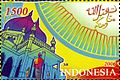 Stamps of Indonesia, 060-06.jpg