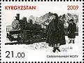 Stamps of Kyrgyzstan, 2009-580.jpg