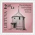 Stamps of Lithuania, 2007-28.jpg