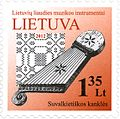 Stamps of Lithuania, 2012-08.jpg