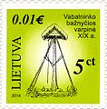 Stamps of Lithuania, 2014-23.jpg