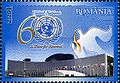 Stamps of Romania, 2005-100.jpg