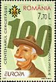 Stamps of Romania, 2007-035.jpg