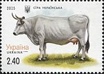 Stamps of Ukraine, 2015-25.jpg