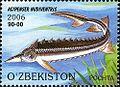 Stamps of Uzbekistan, 2006-039.jpg