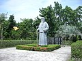 Standing statue of Yu Youren at Sun Yat-sen Memorial Hall 20080726b.jpg
