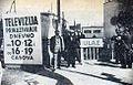Staro sajmište - Philipsov paviljon sa TV programom.jpg