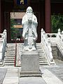 Statue of Confucius at Beijing temple.JPG