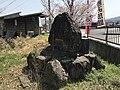 Stele near Kyoshimbashi Bridge.jpg