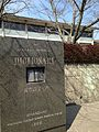 Stele of English-Japanese Dictionary in front of Kagoshima Prefectural Library.jpg