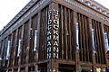 Stockmann shopping center in Helsinki.JPG