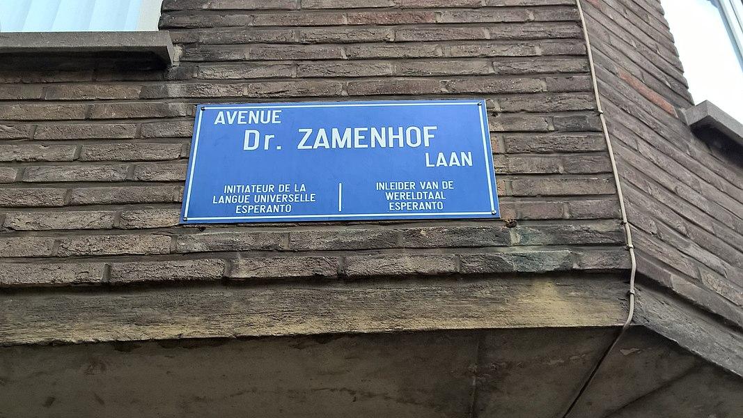 Street L. Zamenhof, Brussels