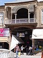 Street Scene with Traditional Balcony, Tabriz, Iran.jpg