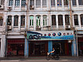 Streets of Xiamen, Peoples Republic of China, East Asia-7.jpg