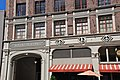 Studio Building south facade detail - Portland, Oregon.jpg