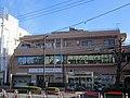 Sugamo Shinkin Bank Heiwadai Hayamiya Branch.jpg