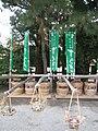 Suguki Tenbin'oshi.JPG
