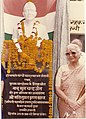 Suman Krishan Kant an unveiling statue of Babuji.jpg