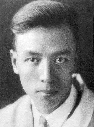 Sun Yu (director) - Image: Sun Yu