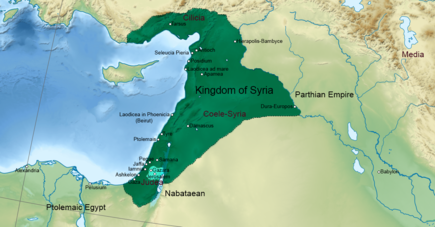 Seleucid Syria in early 124 BC under Alexander II Zabinas, who ruled the country with the exception of the city of Ptolemais Syria in 124 BC.png