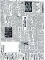 THE KITANIPPON SHIMBUN(27).jpg