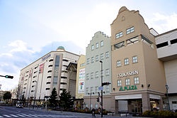 TSUKASHIN Shopping Mall