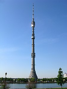 TVtower in Ostankino.jpg