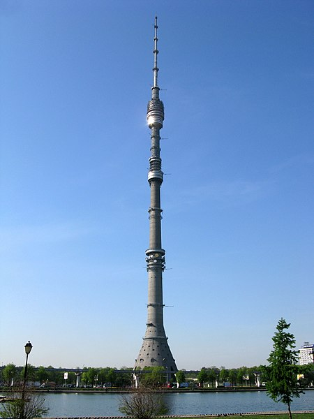 File:TVtower in Ostankino.jpg