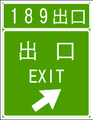 TW-Art109.2.png