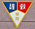 TW.Chihlee.emblem.altonthompson.jpg