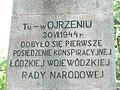 Tablica na pomniku w Ojrzeniu - panoramio.jpg
