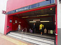 Tai Koo Station 2013 part4.JPG
