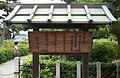 Takayaj8.jpg
