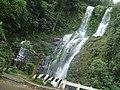 Tamaraw Fallss.jpg