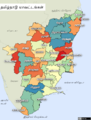 Tamilnadu Map inTamil.png