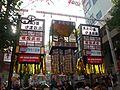 Tanabatafestival - panoramio.jpg