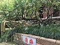 Tang Pulm in Chaoshan.jpg